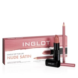 Makeup Set For Lips Nude Satin icon